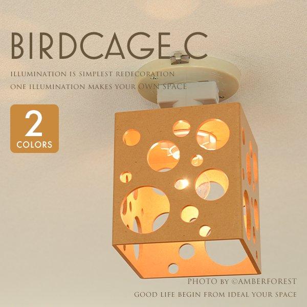 BIRDCAGE バードケージ [DC-012] FLAMES フレイムス