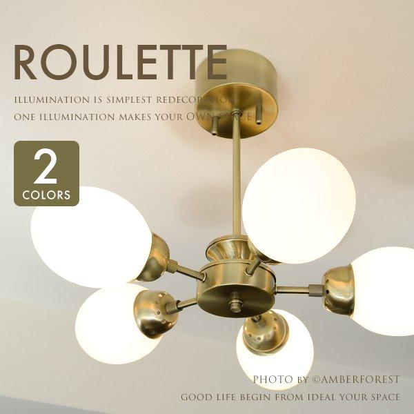 ROULETTE [TP-288] DOUCE DOUCE