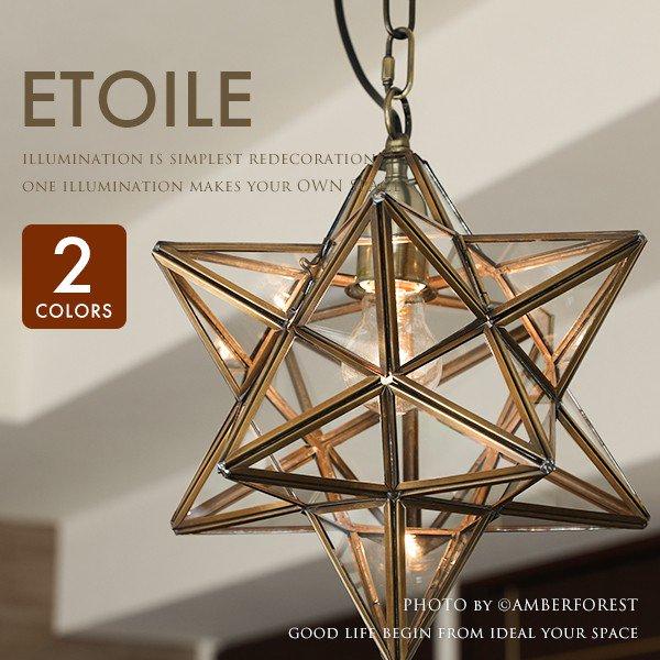 Etoile pendant lamp [エトワール] DI CLASSE