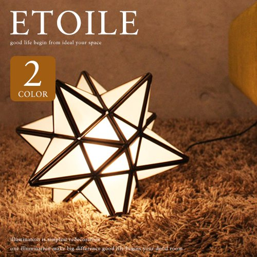 Etoile table lamp [エトワール] DI CLASSE