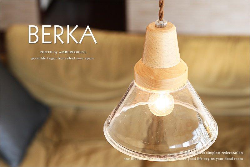 BERKA ベルカ [LT-9532 LT-9535 LT-9534] INTERFORM インターフォルム