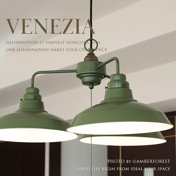 ベネチア [GLF-3330] 後藤照明