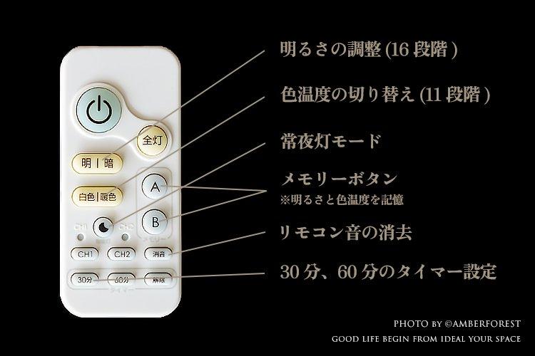 太白 (CL-50) シーリングライト
