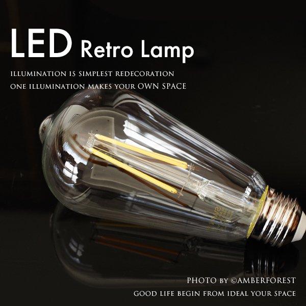 LED レトロ球 [SWB-E002L LED SWAN BULB EDISON] Slimac スライマック