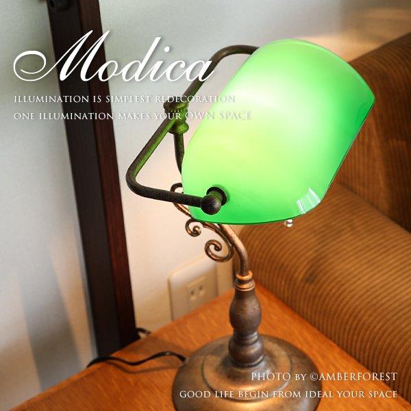 MODICA (OF-027/1T) デスクライト
