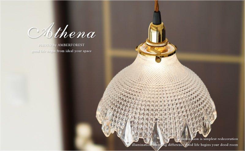 ATHENA (DZ-1018-S) ペンダントライト