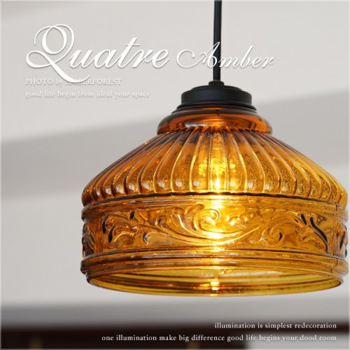 Quatre Amber [3903AM] GREEN NOTE