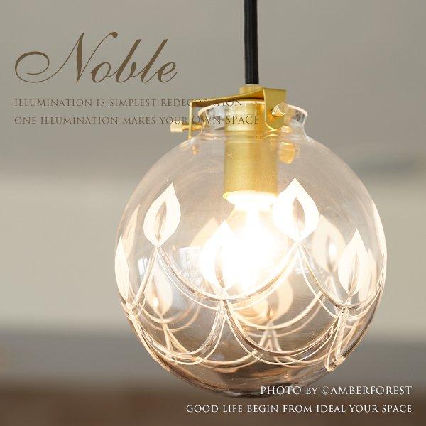 Noble [140切子キャンドル] GREEN NOTE