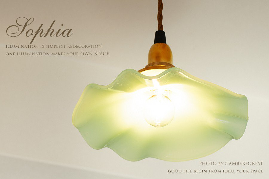 Sophia [PY7006G] amor collection