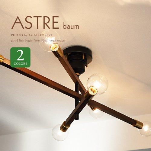 ASTRE baum (LT-3526 LT-3529 LT-3530) シーリングライト ホワイト ブラック