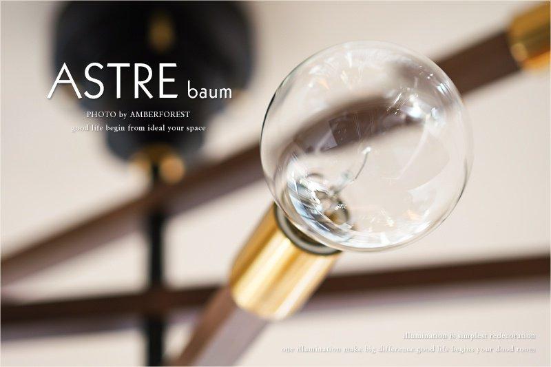 ASTRE baum アストル バウム [LT-3526 LT-3529 LT-3530] INTERFORM インターフォルム