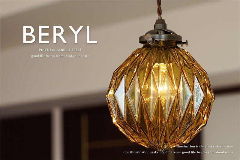 BERYL ベリル [LT-3802 LT-3803 LT-3804] INTERFORM インターフォルム