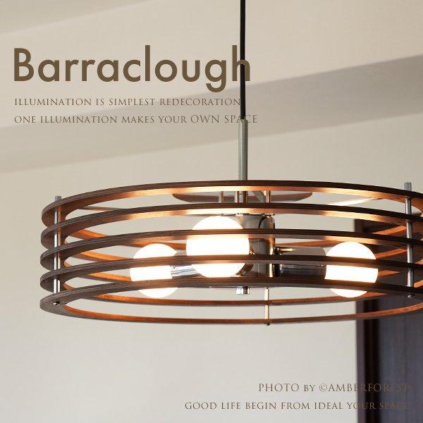 Barraglough バラクロフ [LT-3910] INTERFORM インターフォルム
