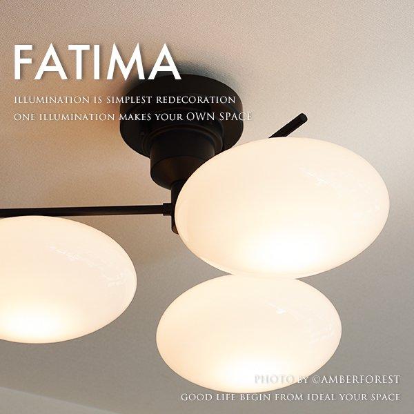 FATIMA ファティマ [LT-3905] INTERFORM インターフォルム
