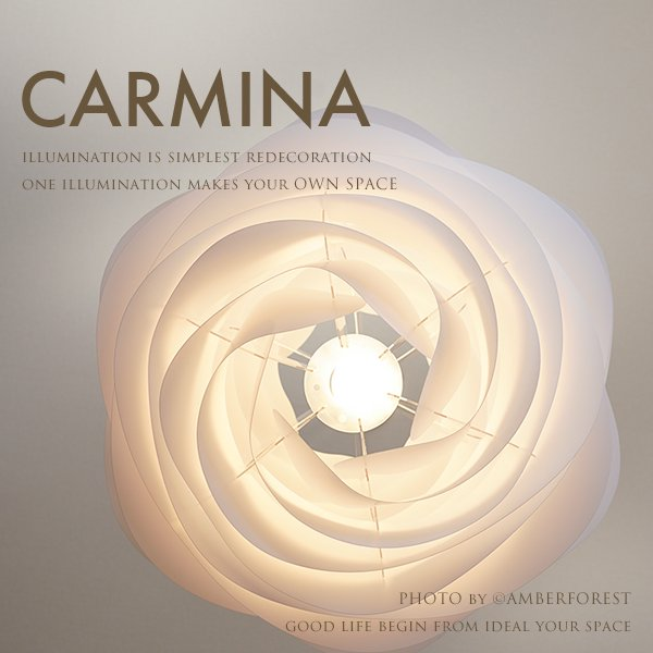 CARMINA カルミナ [02056-WH] UMAGE ウメイ