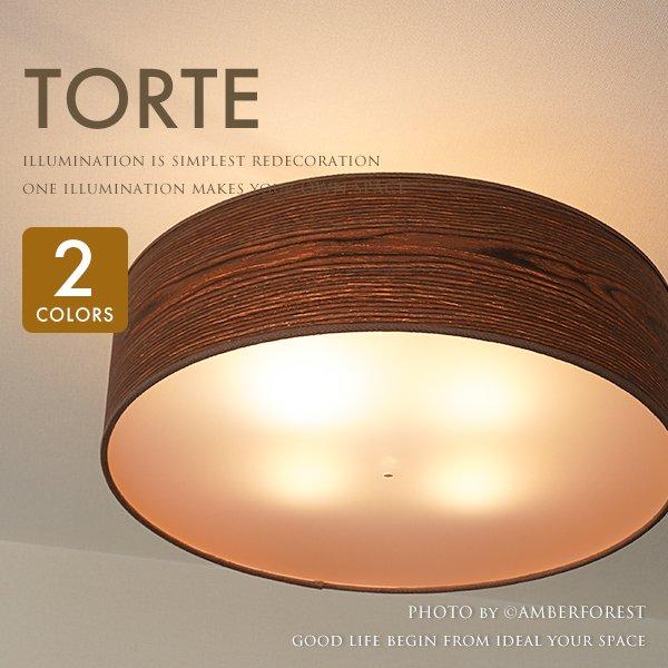 TORTE (TCH289-NA/BR) シーリングライト ナチュラル ブラウン