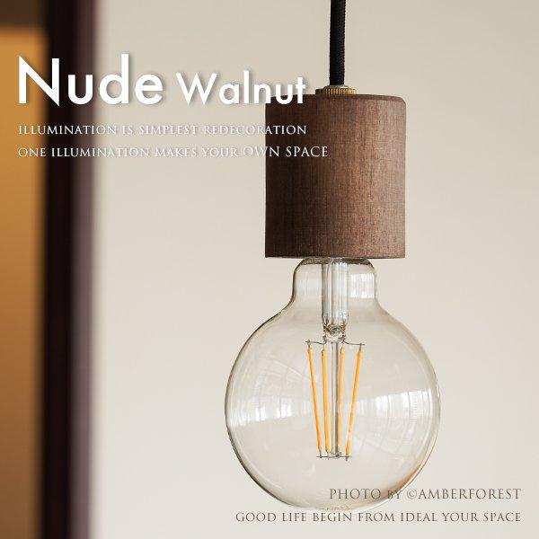 Nude Walnut ヌード ウォルナット DI CLASSE ディクラッセ