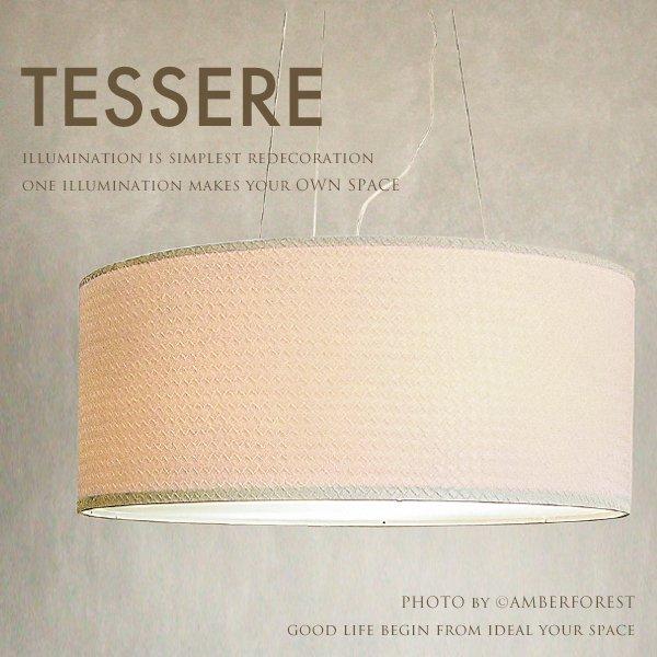 TESSERE pendant lamp ペンダントライト ホワイト