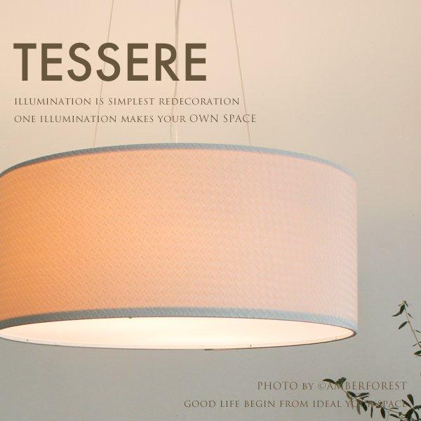 TESSERE pendant lamp テセレ DI CLASSE ディクラッセ