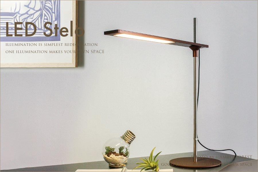 LED Stelo デスクライト ブロンズ
