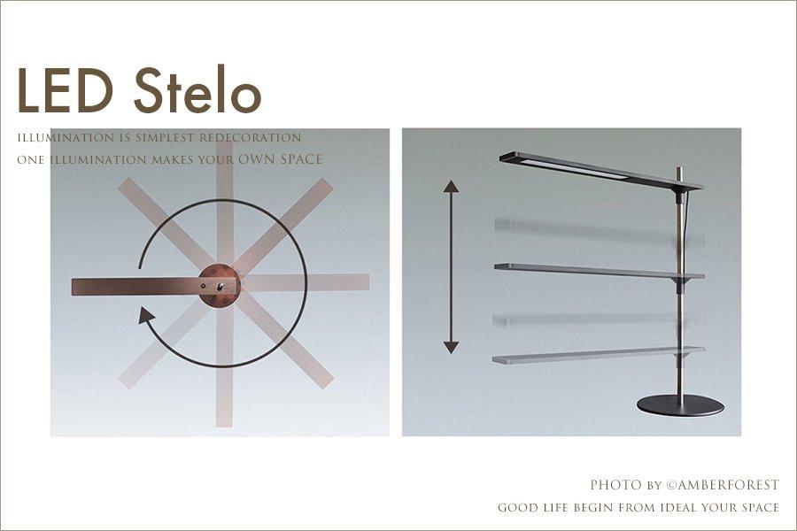 LED Stelo ステーロ DI CLASSE ディクラッセ