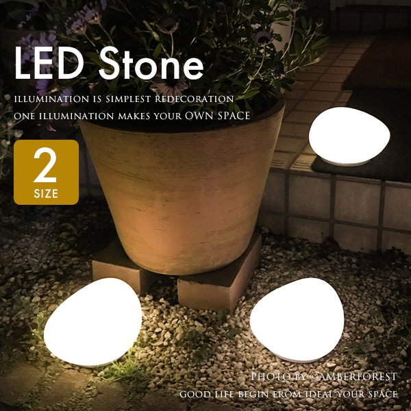 LED Solar Stone ソーラーストーン DI CLASSE ディクラッセ