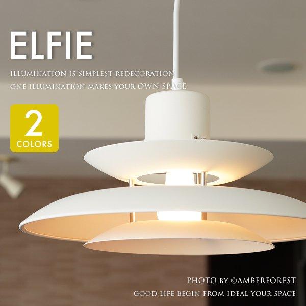 Elfie (CCN41363 CCN41364) ペンダントライト ホワイト ブラック