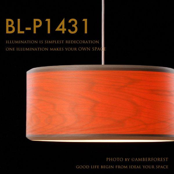 [BL-P1431] BUNACO ブナコ