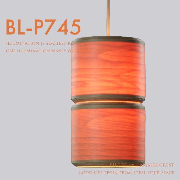 BUNACO (BL-P745) ペンダントライト