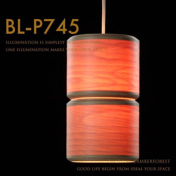 [BL-P745] BUNACO ブナコ