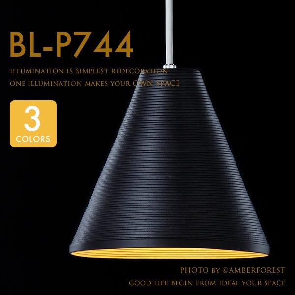 [BL-P372 BL-P374 BL-P376] BUNACO ブナコ