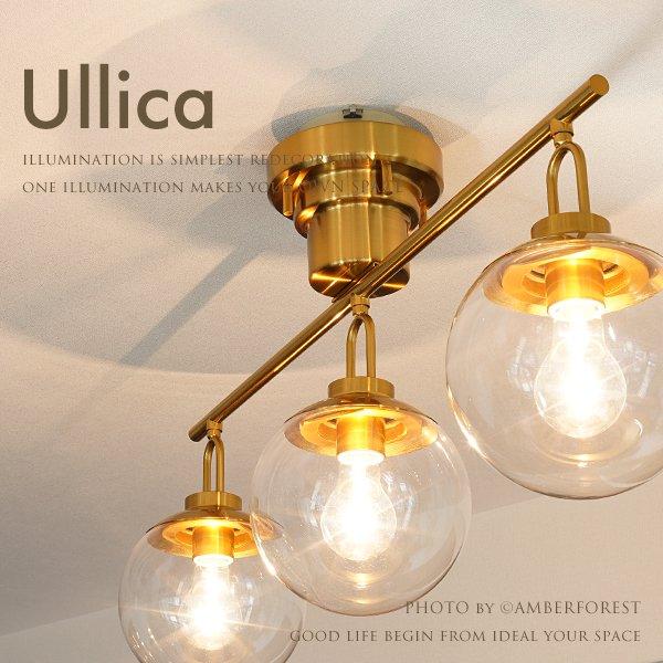 Ullica (LT-3970 LT-3971 LT-3972) シーリングライト