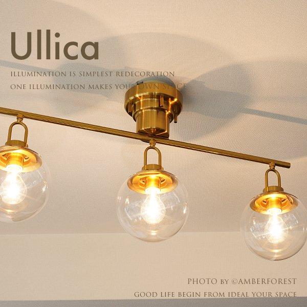 Ullica ウリカ [LT-3970 LT-3971 LT-3972] INTERFORM インターフォルム