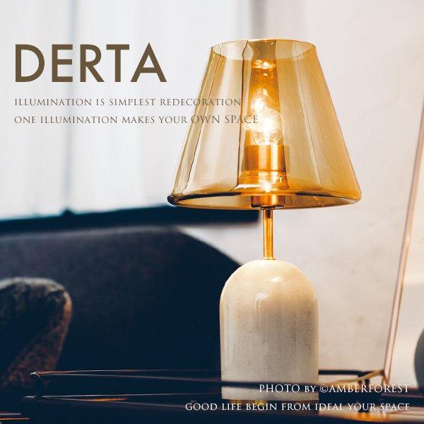 DERTA (LT-4004 LT-4005 LT-4006) テーブルライト