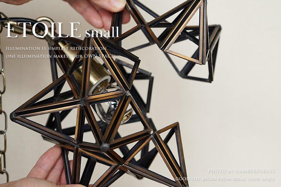 ETOILE small pendant lamp エトワール スモール DI CLASSE ディクラッセ