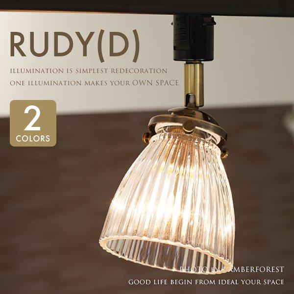 RUDY(D) (LT-2025 LT-2026 LT-2027) スポットライト クラック ストライプ アンバー