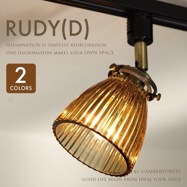 RUDY(D) ルディD [LT-2025 LT-2026 LT-2027] INTERFORM インターフォルム