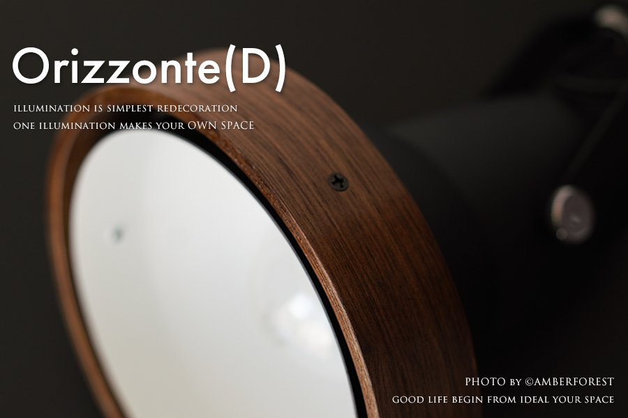 Orizzonte(D) (LT-3492 LT-3493 LT-3494) スポットライト