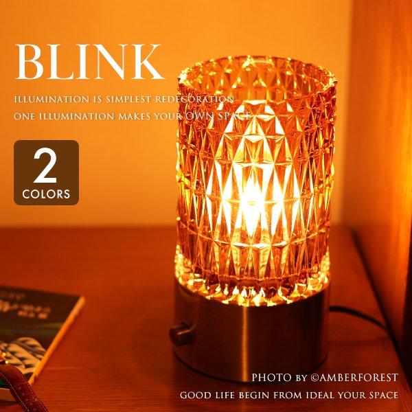 BLINK ブリンク [OF-071/1T] perleシャンデリア