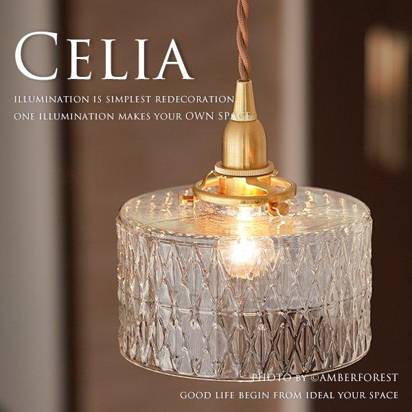 CELIA セリア [TE843] HOMESTEAD