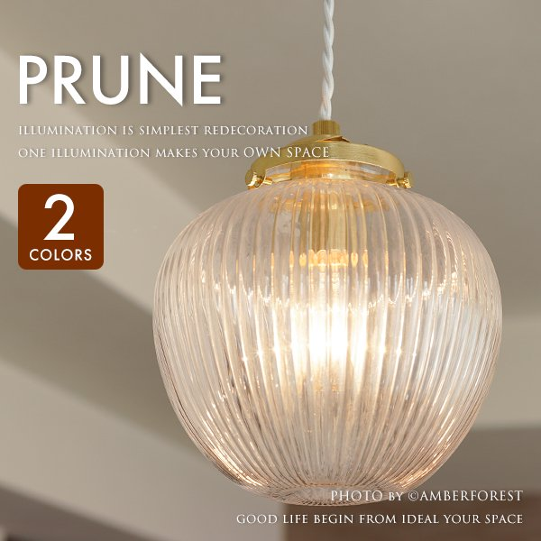 PRUNE (LT-4018 LT-4019 LT-4020) ペンダントライト クリアー フロスト