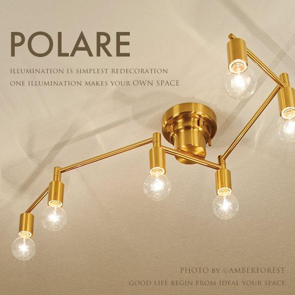 POLARE (LT-4067 LT-4069 LT-4070) シーリングライト