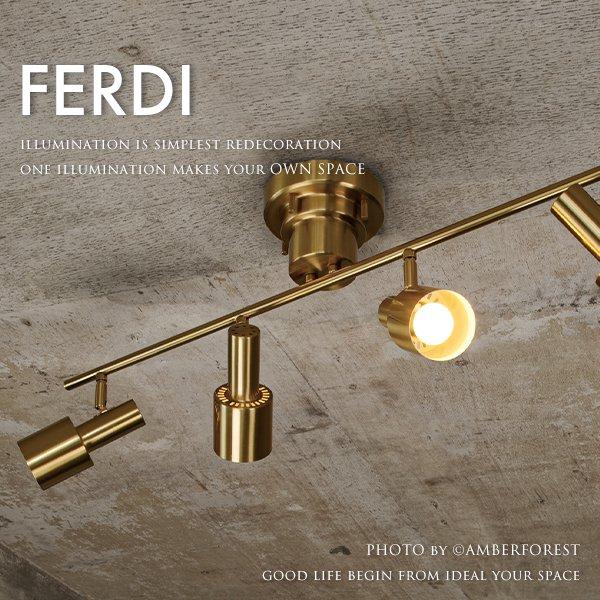 FERDI (LT-4027 LT-4028 LT-4029) スポットライト