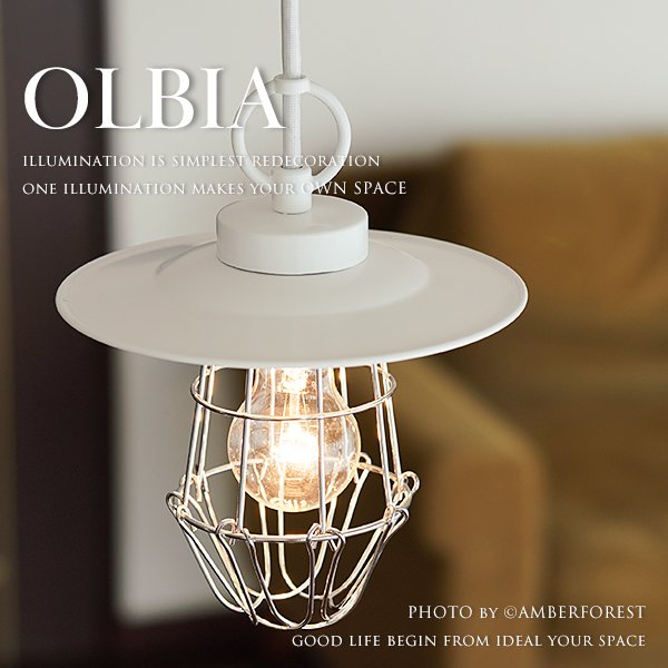 OLBIA (GLF-3484WH GLF-3484WHX) ペンダントライト