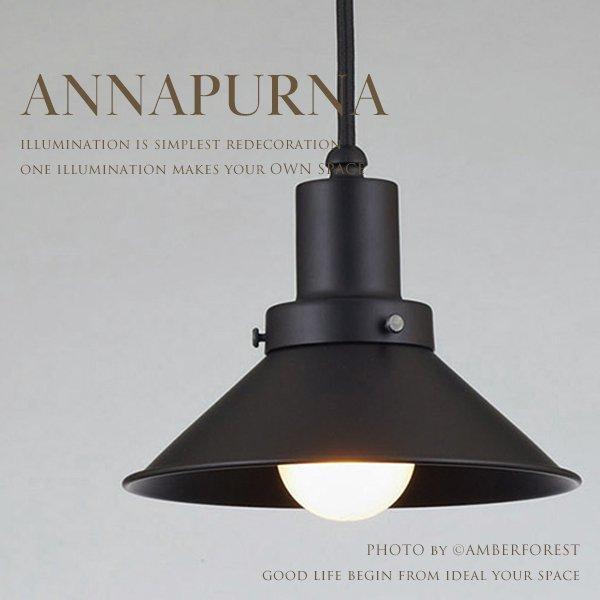 ANNAPURNA (GLF-3461 GLF-3461X) ペンダントライト