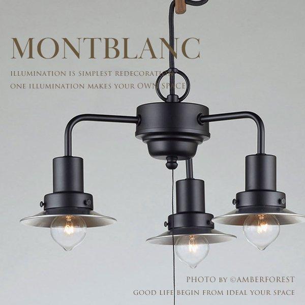 Montblanc (GLF-3458 GLF-3458X) ペンダントライト