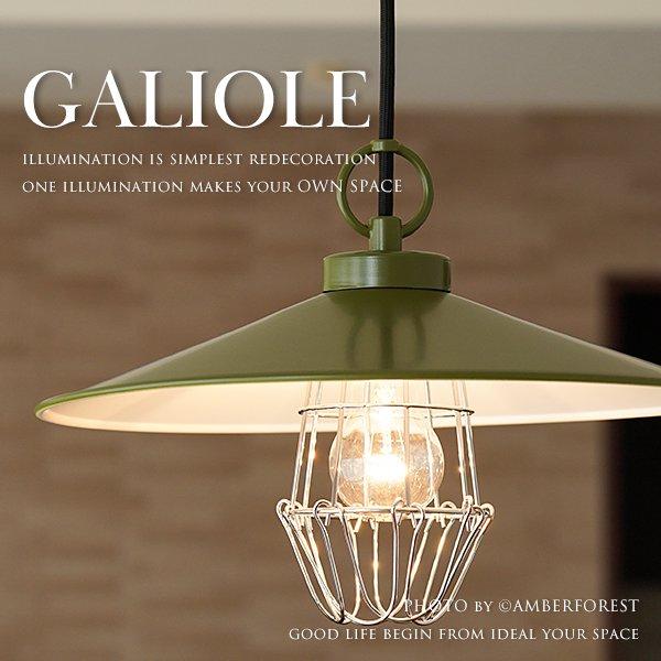 Galiole ガリオレ [GLF-3486GR GLF-3486GRX] 後藤照明