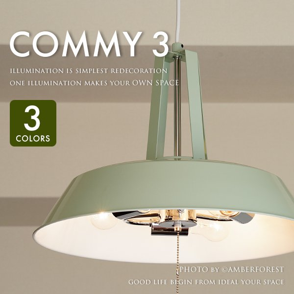 COMMY-3 [LC10937] DOUCE DOUCE ドゥースドゥース