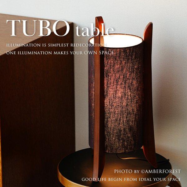 TUBO Table (LC10780-BR) テーブルライト