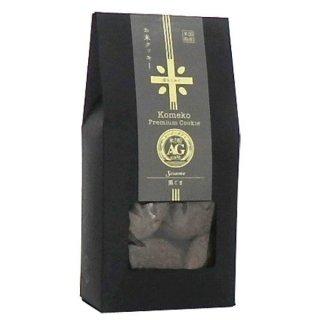 国産米粉クッキー(黒ごま)
